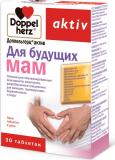 Доппельгерц Актив для будущих мам 1218 мг №30 табл