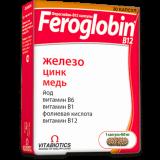ФЕРОГЛОБИН В-12 капс. № 30