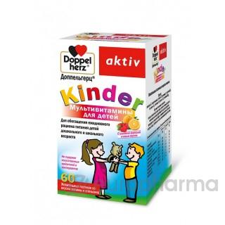 Доппельгерц Киндер Мультивитамины для детей со вкусом малины (жев пастилки 2г)