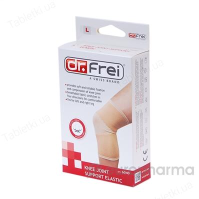 Бандаж на коленный сустав эластичный Dr Frei размер ХL (6040)
