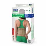 Корсет ортопедический с ребрами жесткости согревающий MedTextile 3041 XS/S (бежевый)