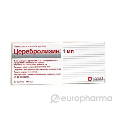 Церебролизин 1 мл, №10, амп.