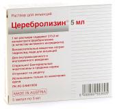 Церебролизин 5 мл, №5, амп.