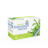 Береза (листья) 1 гр, №20, фито чай, Planta Natura