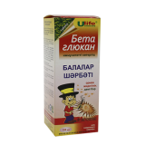 Бета глюкан д/детей 100 мл сироп