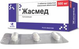 Жасмед 500 мг №3 табл