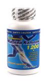 Кальций жидкий 1200 мг, №60, капс., шт