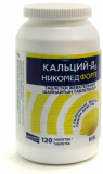 Кальций Д3 форте 500 мг, № 120, табл., со вкусом лимона