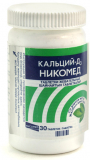 Кальций Д3 500 мг, №30, жев. табл., со вкусом мяты