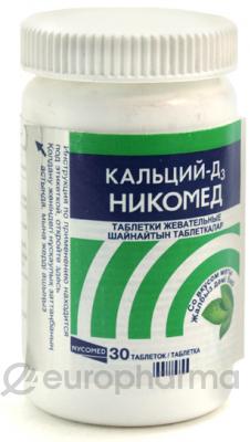 Кальций Д3 со вкусом мяты 500 мг № 30 табл