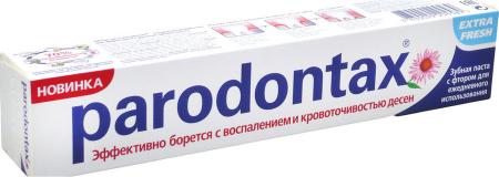 Paradontax зубная паста Экстра Свежесть 75 мл