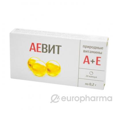Аевит 0,2 мг, №20 капс