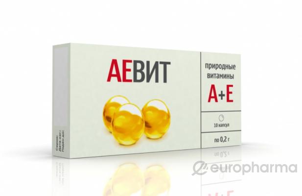 Аевит 200 мг №10,капс