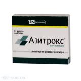 Азитрокс 250 мг №6 капс