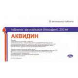 Аквидин 200 мг №10 ваг.таб