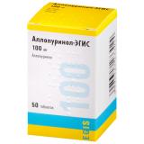 Аллопуринол Эгис 100 мг №50 табл