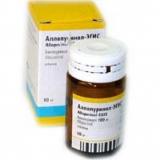 Аллопуринол Эгис 300 мг №30 табл