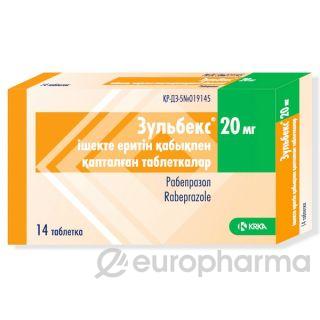 Зульбекс 20 мг №14 табл