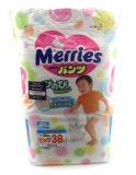 Merries трусики для детей 12-22 кг XL  № 38 шт
