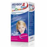 Ибуфен Д форте 200 мг/5мл, 40 мл, сусп. для приема внутрь малина
