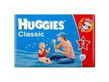 Huggies подгузники Classic Conv (3) №31