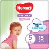 Huggies трусики 5 (13-17кг) для девочек № 15 шт