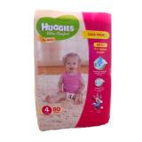 Huggies подгузники  UC Giga 4 (8-14кг) Girl 80*2