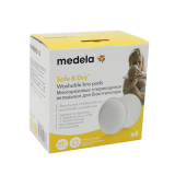 Medela прокладки многоразовые для бюстгалтера с антибактериальной защитой №4