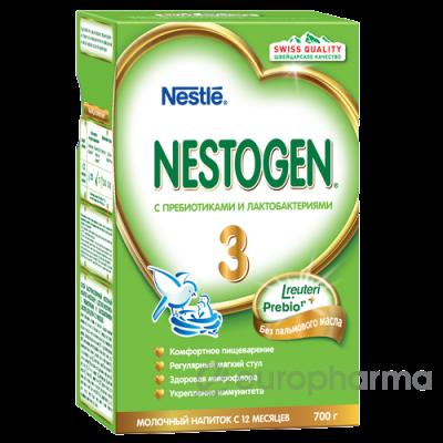 Nestle смесь Nestogen 3  молочная для детей с 12 месяцев 700 г