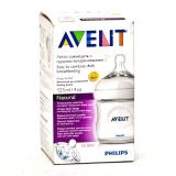Avent бутылочка Airflex Natural №1 125 мл ,SCF690/17