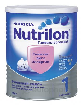 Nutrilon смесь Гипоаллергенный 1 молочная для детей с 0 месяцев