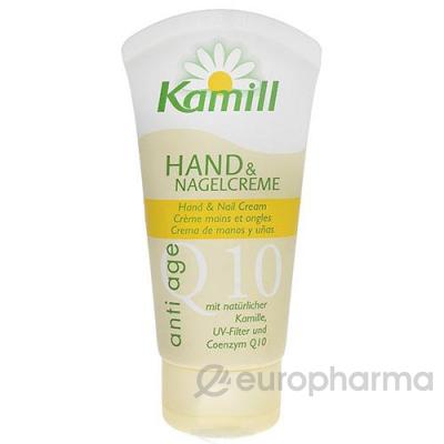 Kamill крем против старения кожи рук 75 мл