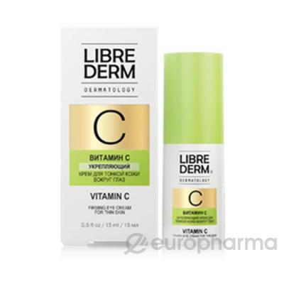 LIBREDERM Витамин С крем для тонкой кожи вокруг глаз 15 мл