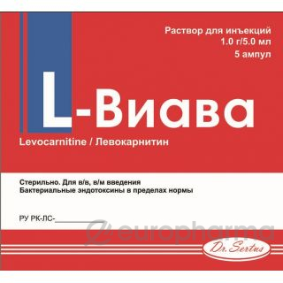L-Виава 1г/5мл №5 раствор для инъекции
