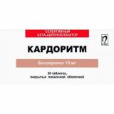 Кардоритм 10 мг №30, табл