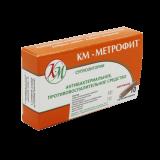 Кызыл май Метрофит № 10 суппозитории