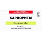 Кардоритм 2,5 мг №30, табл