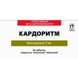 Кардоритм 5 мг №30, табл