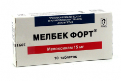 Мелбек Форт 15 мг, №10, табл.