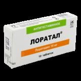 Лоратал 10 мг № 10 табл