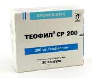 Теофил СР 200 мг, №30, капс.