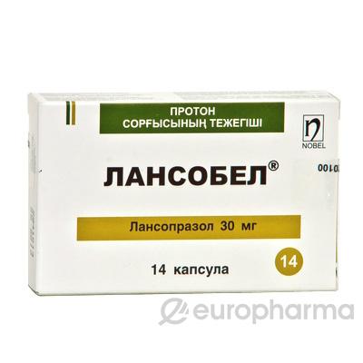 Лансобел 30 мг, №14, капс.
