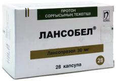 Лансобел 30 мг, №28, капс.
