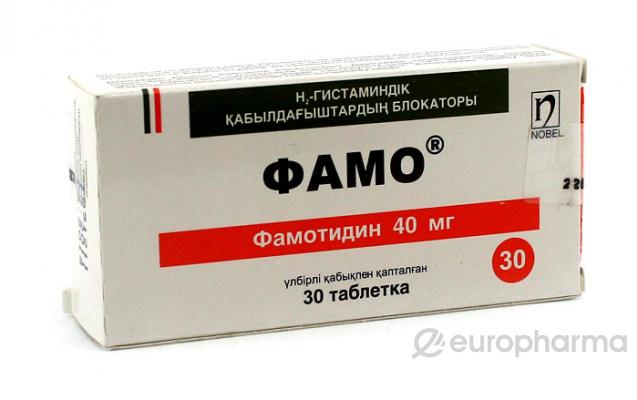 Фамо 40 мг, №30, табл.