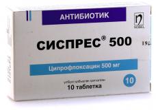 Сиспрес 500 мг, №10, табл.