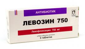 Левозин 750 мг, №5, табл.