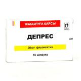 Депрес 20 мг, №16, капс.