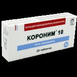Короним 10 мг № 20 табл