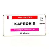 Карлон 5 мг, №20, табл.