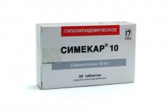 Симекар 10 мг, №28, табл.